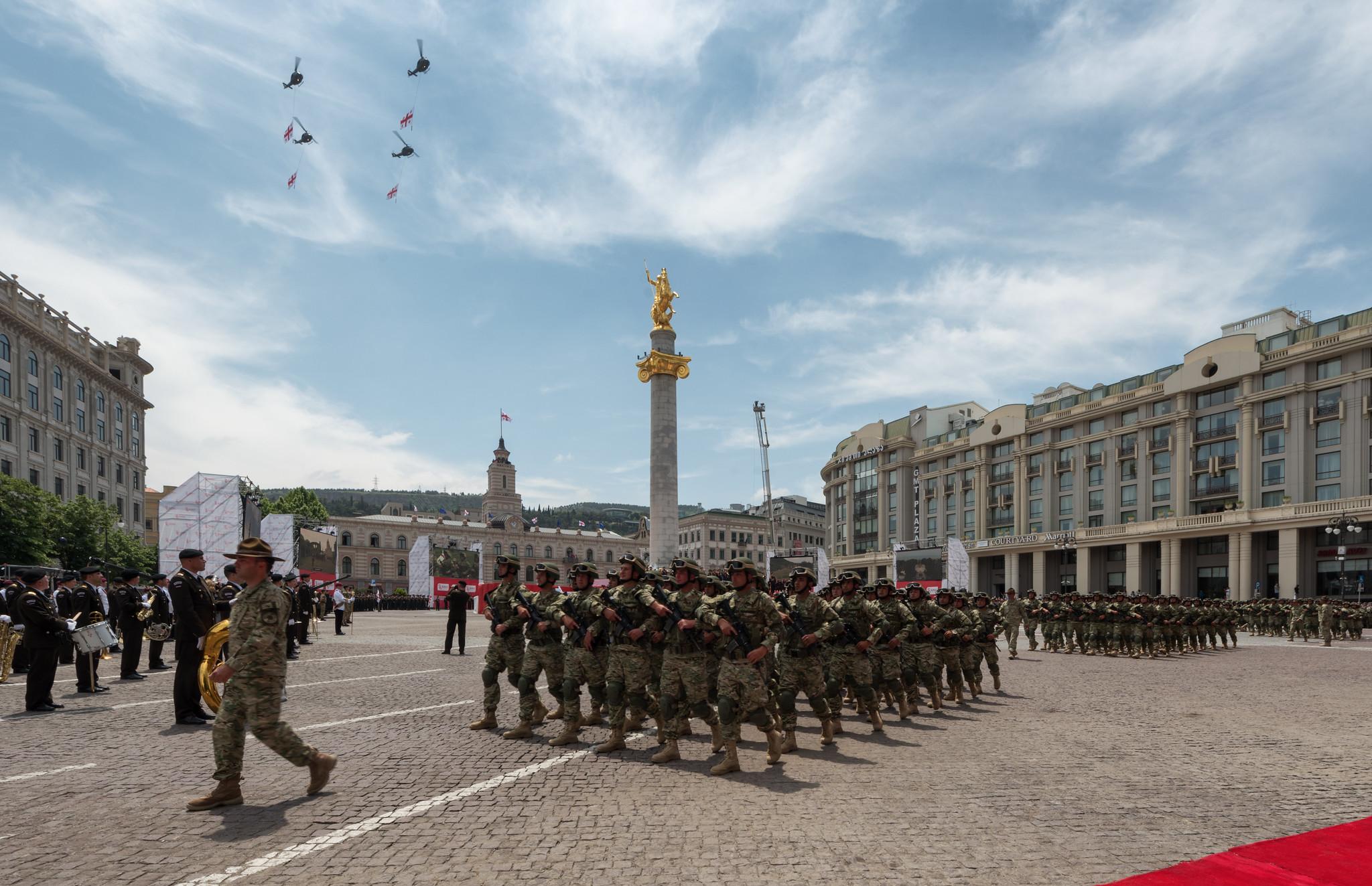 Georgian Independence Day