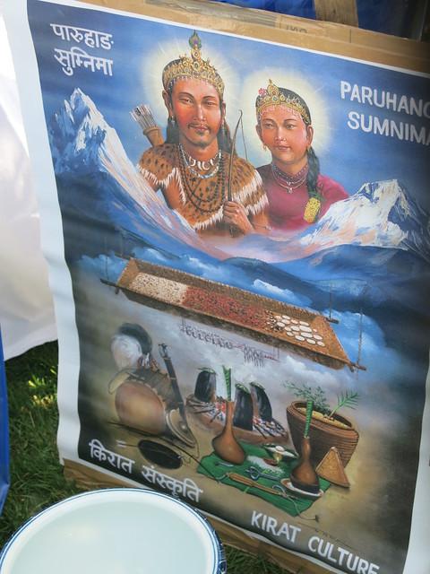 Kiranti poster