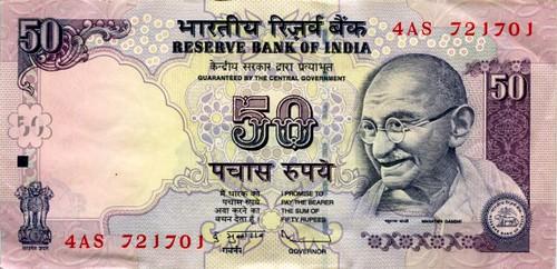 India 50 Rupee banknote