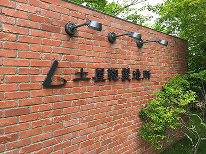 photo_20160708
