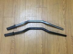 KTM handlebars