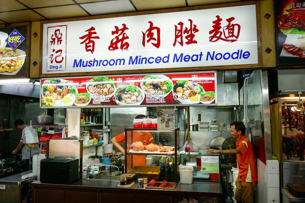 Ding Ji Mushroom Minced Meat Noodles: Sign Board