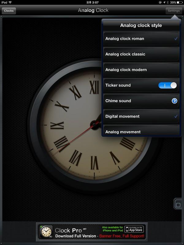 아이패드 시계 초침소리