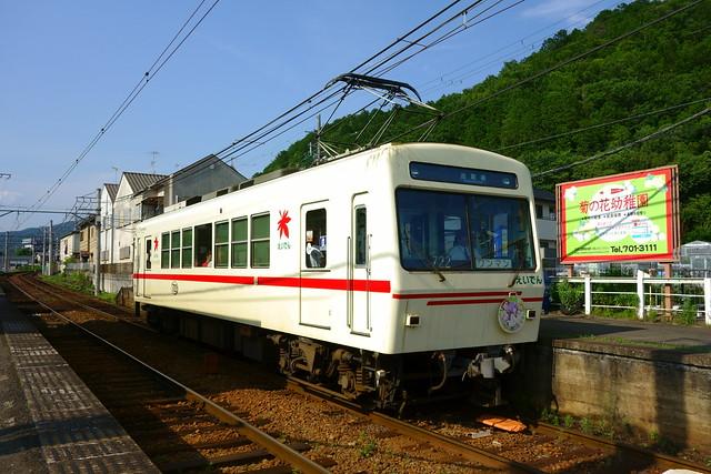 2016/06 叡山電車×三者三葉 ラッピング車両 #06