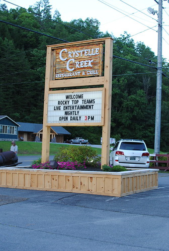 Krois Wedding Reception at Crystelle Creek restaurant in Gatlinburg, Tennessee