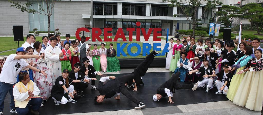 """CREATIVE KOREA"" 국가브랜드"