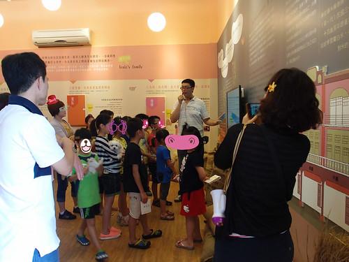 好玩的觀光工廠,讓孩子都玩不膩的好所在「雲林樂米工坊」 (12)_meitu_1