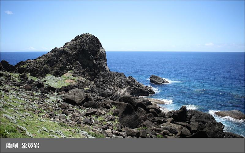 蘭嶼_象鼻岩