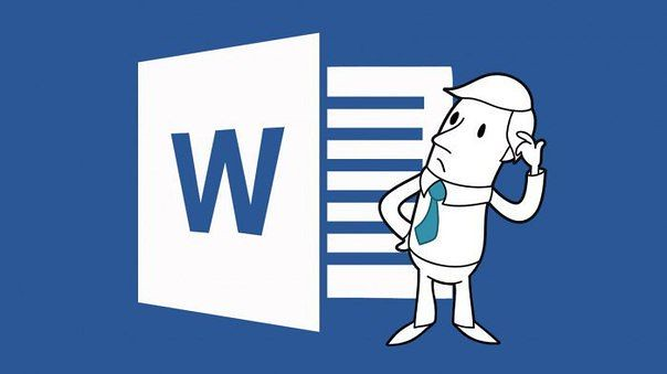 Microsoft_Word_Not_Responding
