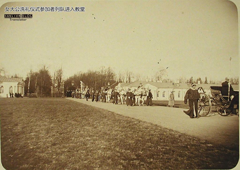1895年奥莉佳女大公皇村洗礼11