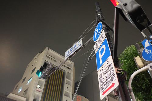 加島酒店_06