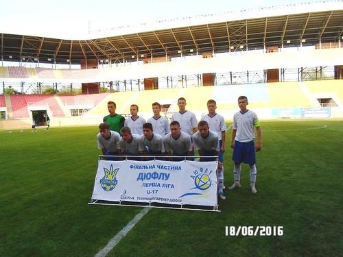 Юні «вересівці» — віце-чемпіони України