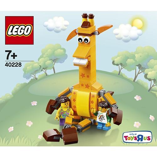Exclu Toys R Us LEGO 40228 Geoffrey & Friends