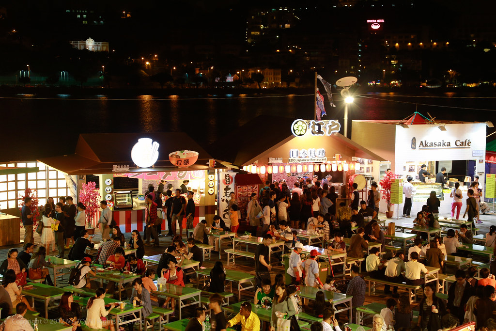 Macao Food Festival 2