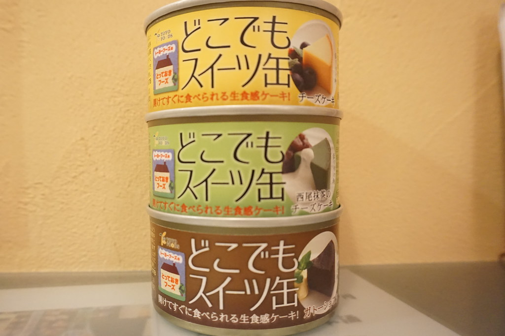 練馬缶詰バー(練馬)