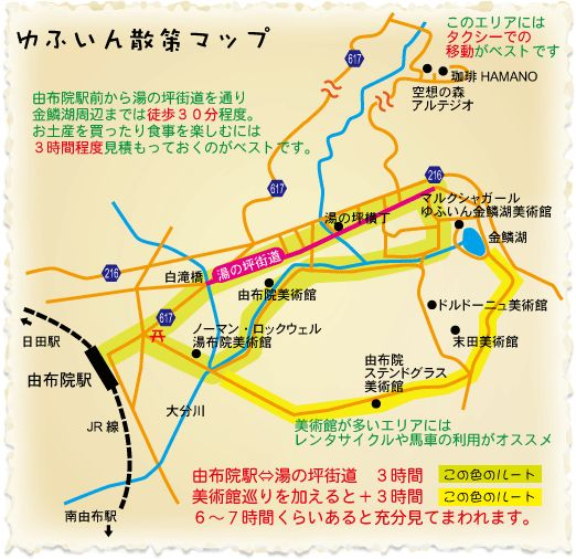 map_yunotubo