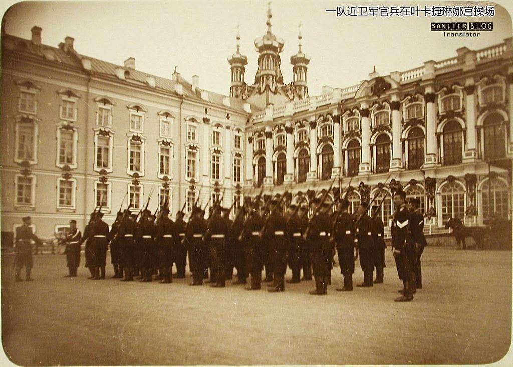 1895年奥莉佳女大公皇村洗礼17