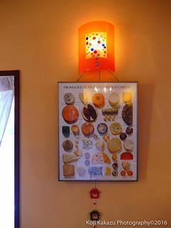 ハーブ&イタリアンレストラン アルティジャーノ-40
