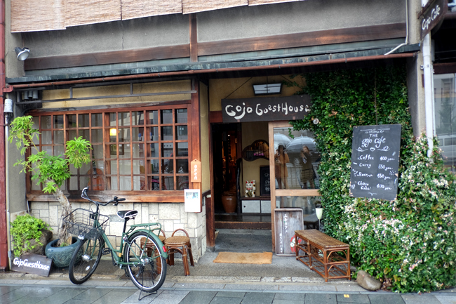 gojo guesthouse kyoto