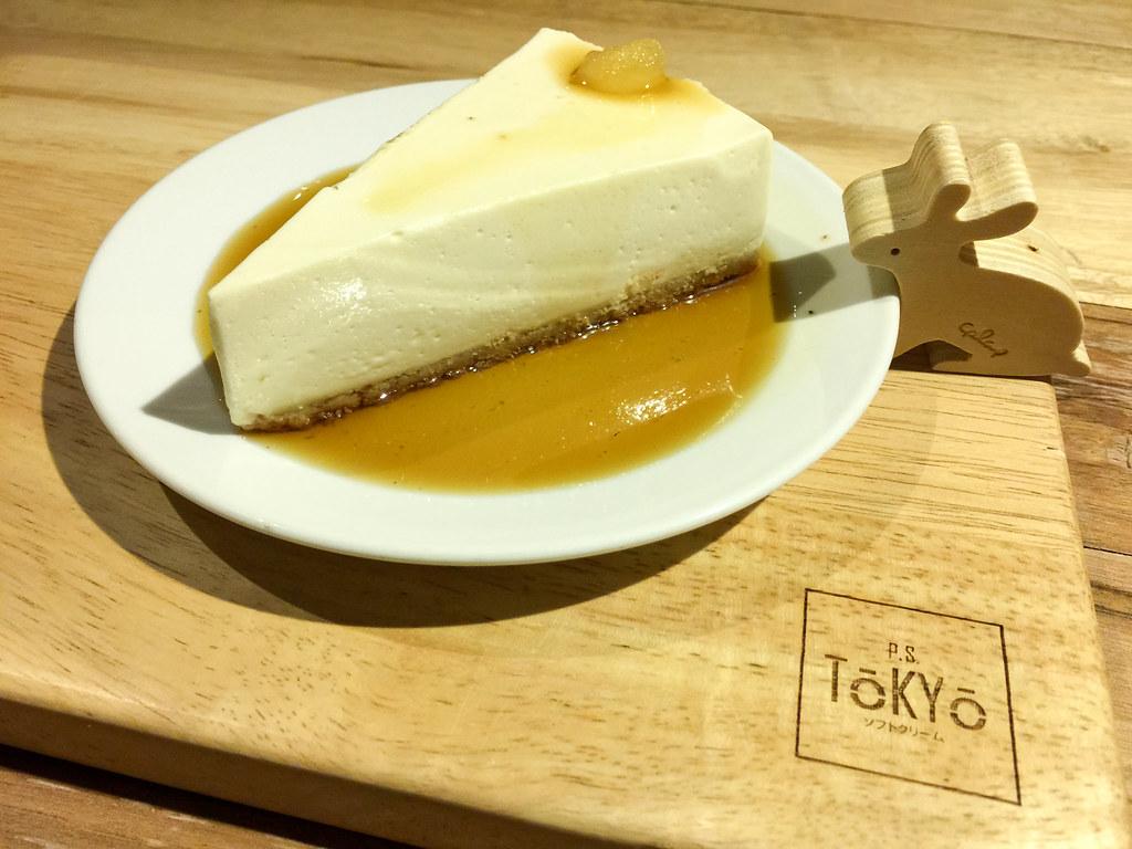 Tofu Cheese Cake at P.S. Tokyo
