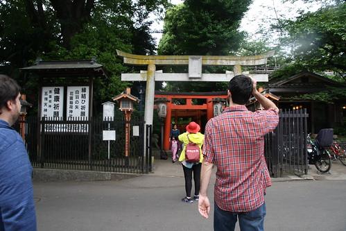Hanazono Inari Shrine 2016
