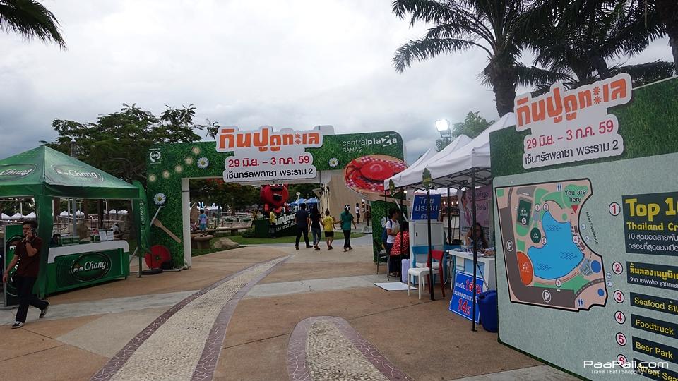 festivals (4)