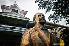Silliman Museum Dumaguete