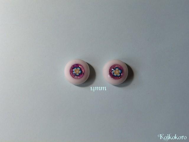 Les 3 Dames ~ Création yeux BJD+eyechips : 14mm petit iris ! 27252889522_c05c49f539_z