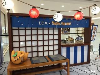 CIRCLEG 香港 遊記 尖沙咀 海港城  LCX NEKO ATSUME 悠遊夏祭 JAPANESE SUMMER FESTIVAL 貓 IPHONE GAME APP (13)