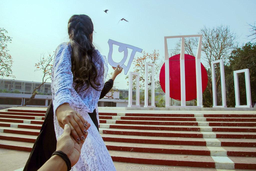 Shahid Minar