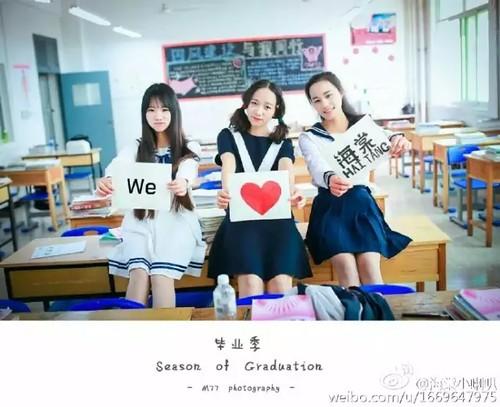 53079-9 西安海棠学院