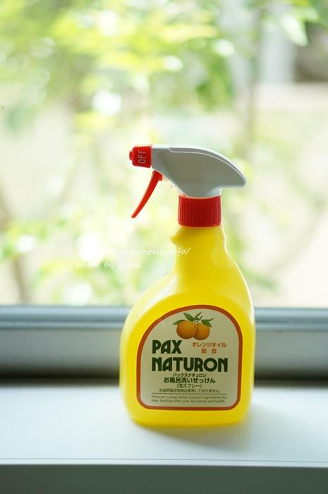 paxnaturon003