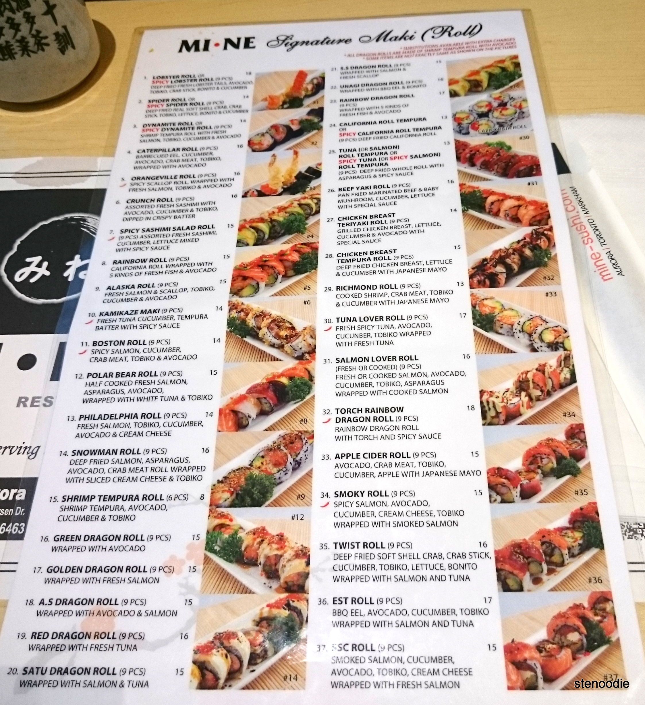 Mi-Ne Signature Maki (Roll) menu