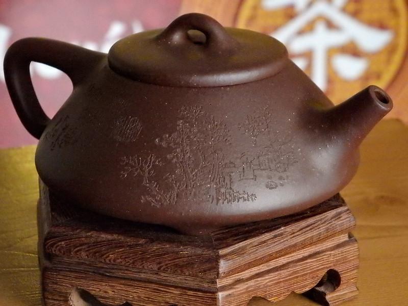 Shi Piao (Di Cao Qin)
