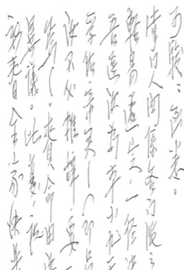 Master_Chiao_Letter