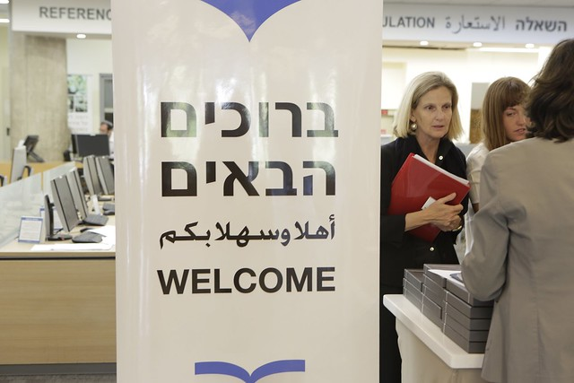 The Global Forum of the National Library of Israel (First Day)