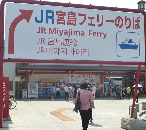 jp16-Hiroshima-Myajima-aller (3)
