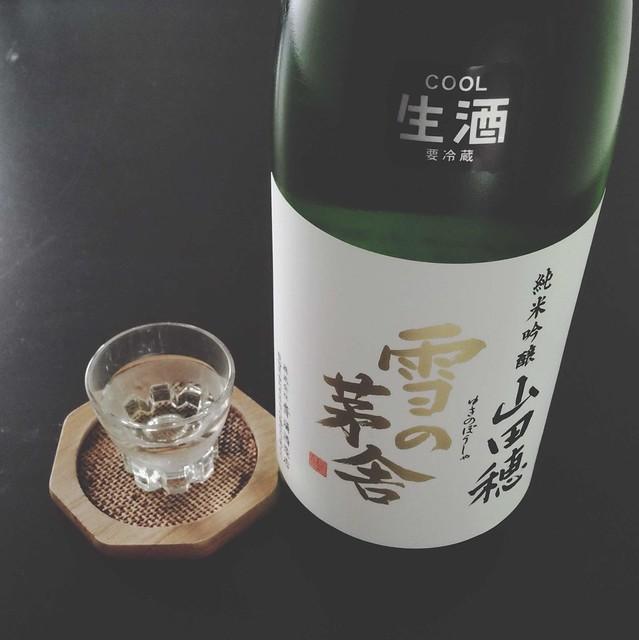 Yuki-no-Bosha (Yamadabo)