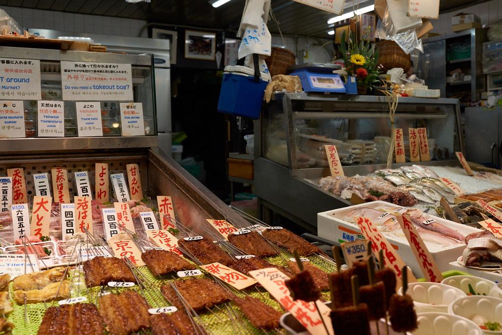 Nishiki Ichiba 錦市場