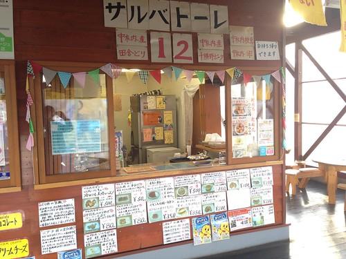 hokkaido-michinoeki-nakasatsunai-sen-salvatore12-storefront