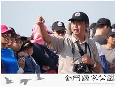 金門國家公園海岸環境教育(0924)-02