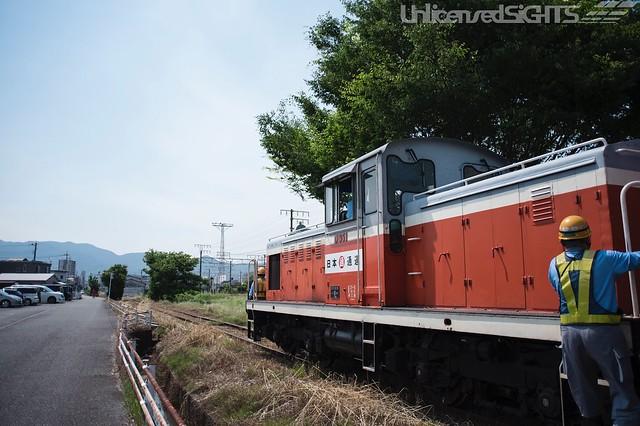 D351 II