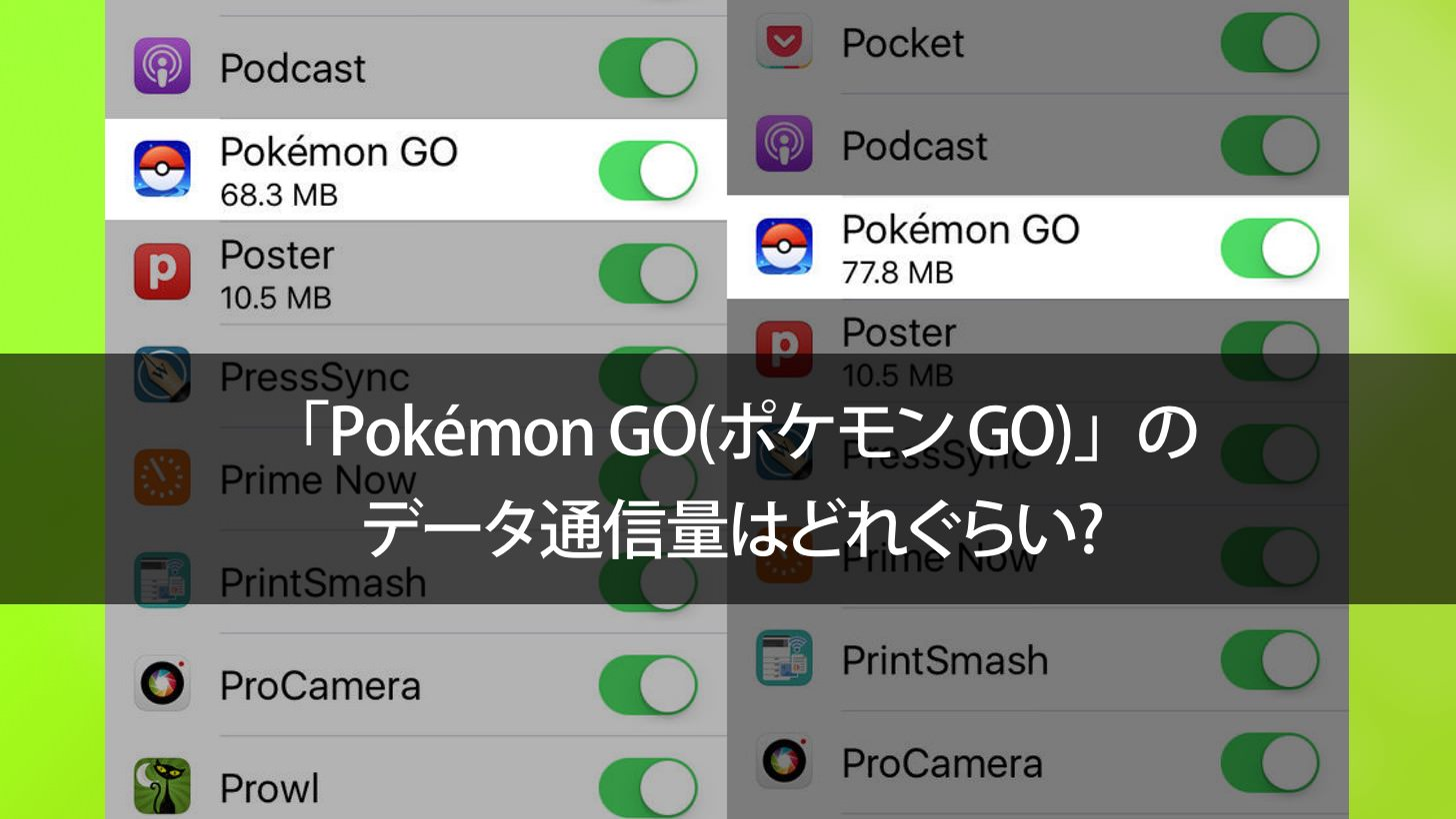 investigate-the-data-traffic-of-pokemon-go-00000