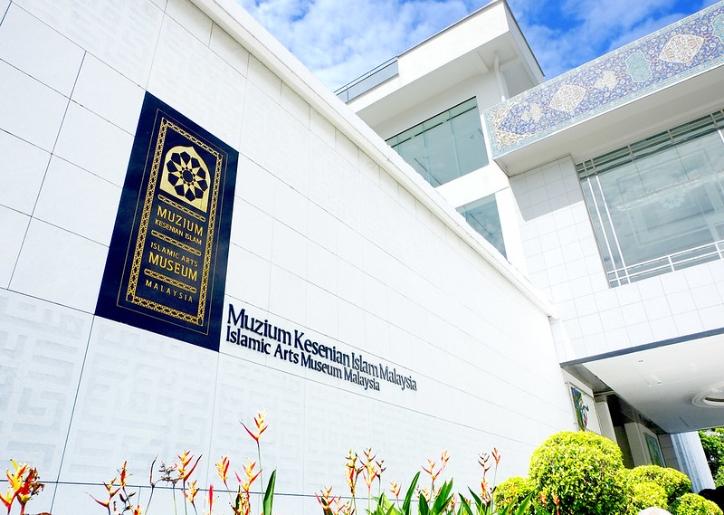 Sundae Scoops Islamic Arts Museum Malaysia marker