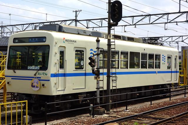 2016/05 叡山電車×NEW GAME! 2016アニメ版ラッピング車両 #01