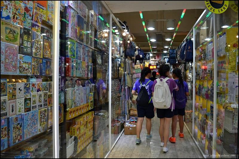 HK Dragon Centre Apple Mall