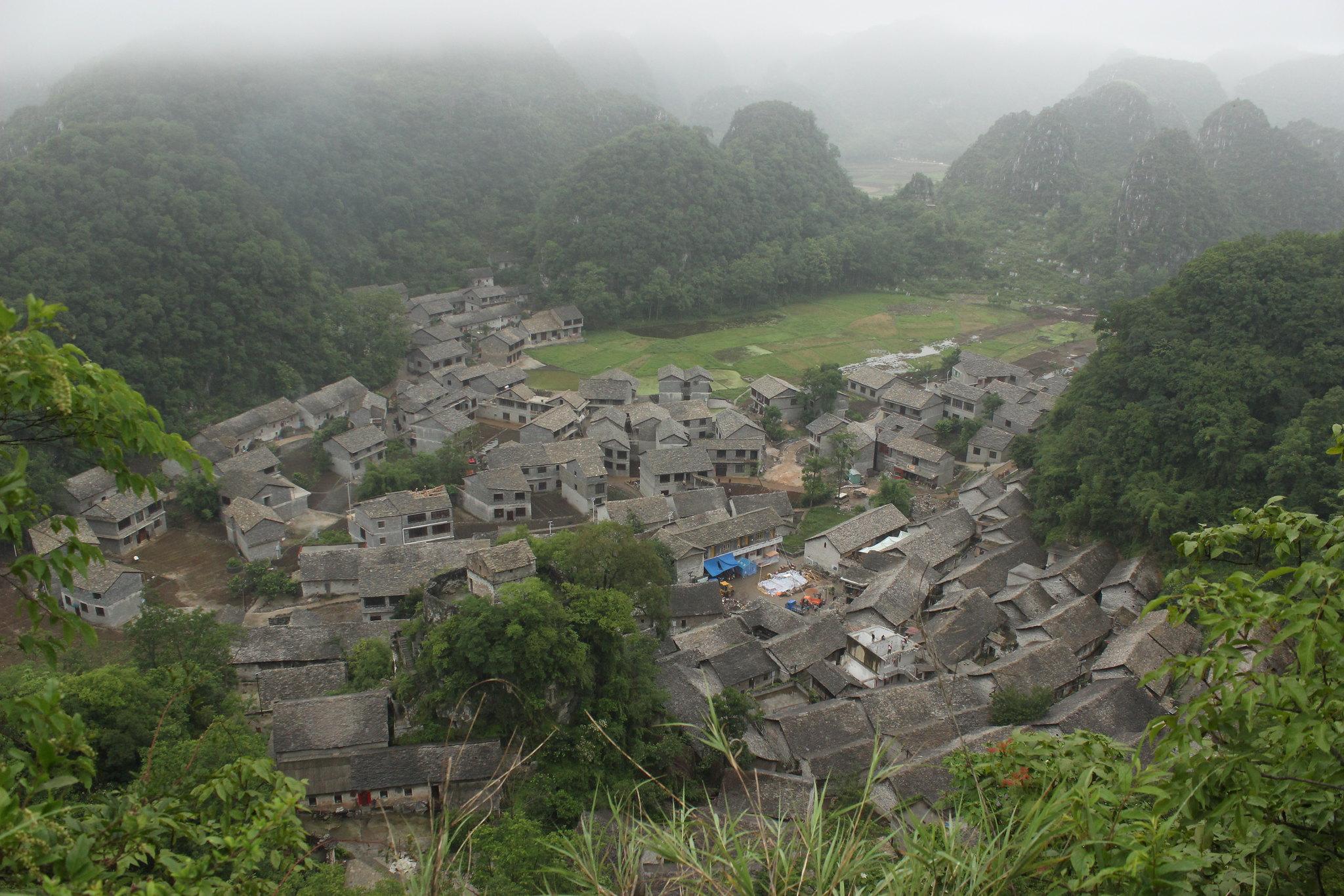 Tourist Village 1