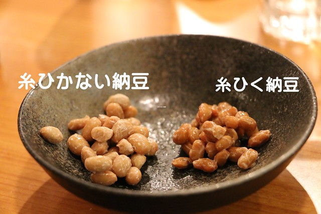 茨城 納豆