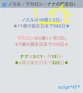 19D58E28-0ABE-4144-82CB-1125BCD8C7F1