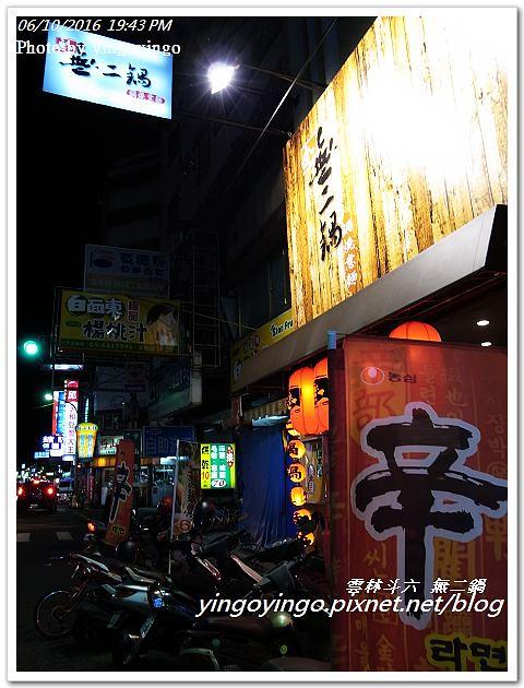 R0074248 | 相片擁有者 YINGO2008
